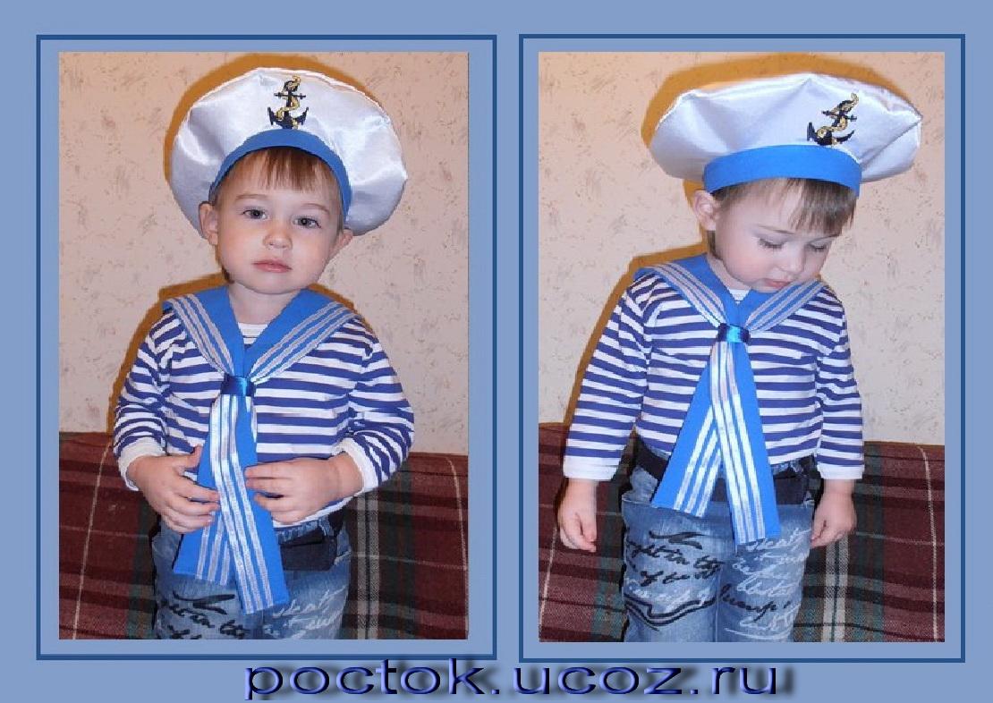 Костюм для мальчика своими руками моряк