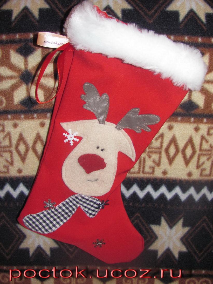Рождественский сапог своими руками фото