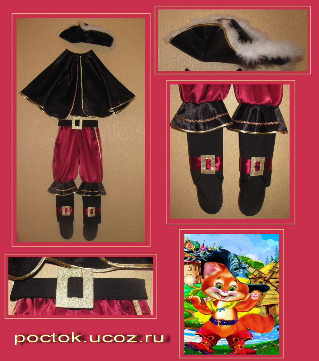Мастер класс по пошиву сапог своими руками к маскарадному костюму