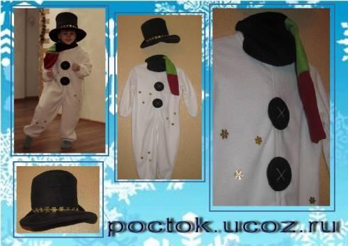 """костюм Снеговик - костюм """"Снеговик"""" - Маскарадные костюмы и аксессуары - Фотоальбомы - Персональный сайт"""